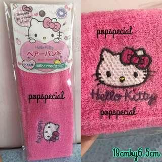 Japan Pink Head Band Hello Kitty