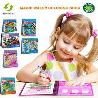 🚚 Magic Water Coloring Book