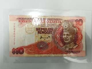 Duit  Kertas Lama RM10