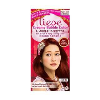 Liese red velvet hair dye