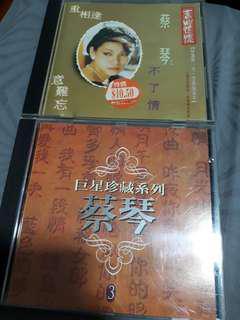 Chai Qin Classic Oldies