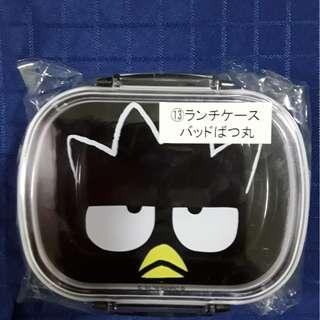 Sanrio lucky draw, Badtz-maru lunch box