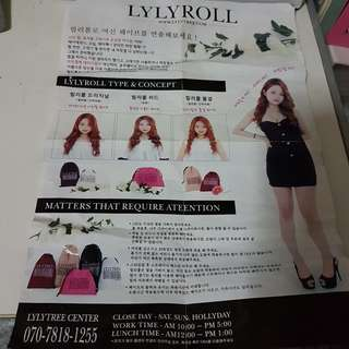 Lyly Roll for Curls