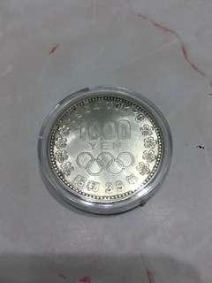 1964年東京奧京紀念銀幣