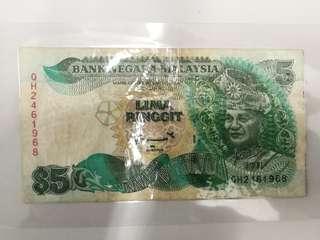 Duit Kertas Lama RM5