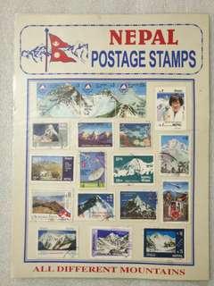 Nepal 尼泊爾 雪山 郵票