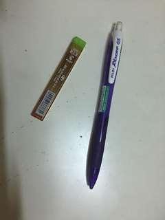 Purple pilot rexgrip mechanical pencil with lead