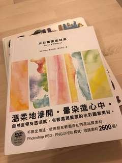 水彩圖案素材附DVD