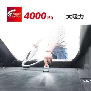 TCL 大吸力汽車吸塵機