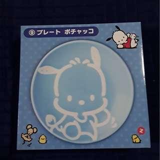 Sanrio lucky draw, Pochacco round plate