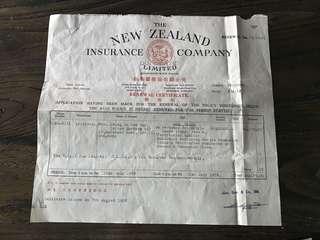 五十年代香港紐西蘭保險公司文件兩張