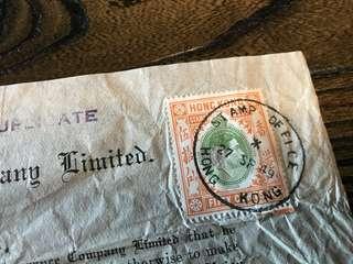 1949年香港保險公司貨運險單