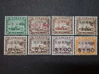 Malaya 1943 1944 Mosque Selangor Overprint Japanese Occupation & Surcharge - 7v MNH/MLH & 1v Used Stamps