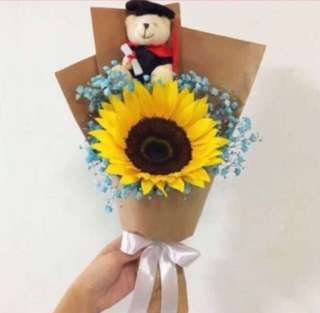 Sunflower Bouquet with Blue Baby Breath and Graduation Bear