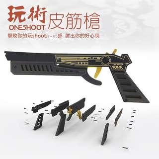 Cyber selection- One Shoot 玩術皮筋槍 全新