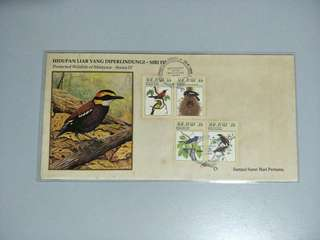 Malaysia FDC Protected Wildlife IV
