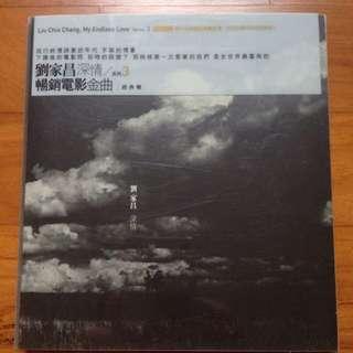 劉家昌 畅销电影金曲 CD