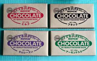 Royce Chocolate Bar