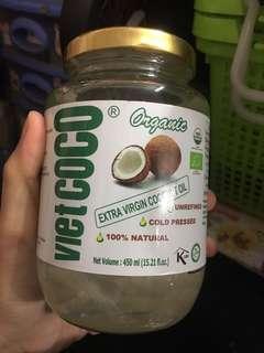 Coconut Oil 有機冷壓初榨椰子油