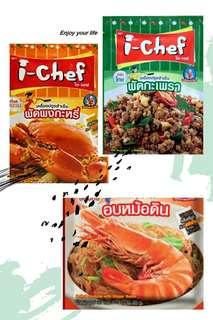 I Chef