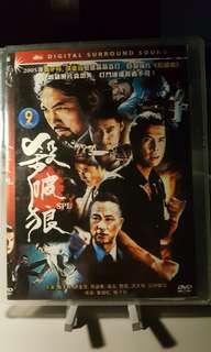 DVD - 殺破狼 SPL : SHA PO LANG (2005) hong kong action simon yam donnie yen sammo hung