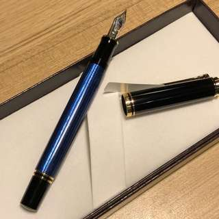 Pelikan M400 Souveran Blue Fountain Pen