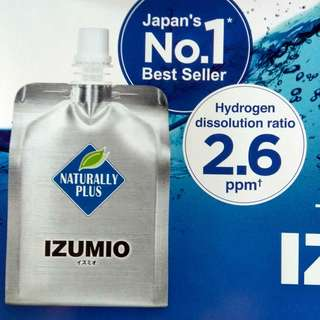 Super Lutein & Izumio (Products from Japan)