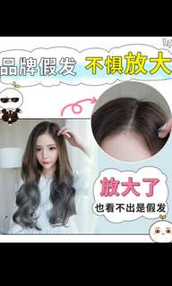 Best selling✌😍 Preorder Korean Light brown-Ash grey Semi wavy clip on U shape wig *Waiting time 15 days after payment is made * chat to buy to order