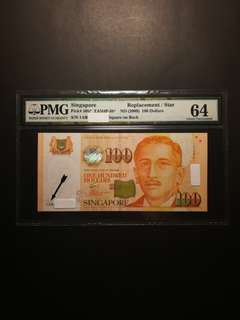 Singapore Portrait $100 1AR Replacement (PMG64)