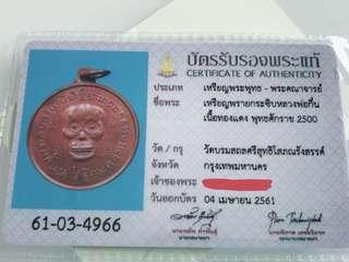 Wat Don - Prai Krasib