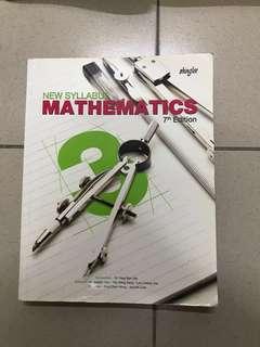 MATHEMATICS 7th edition shinglee