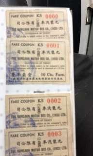 九龍巴士現金代用券,編號000至048共49張。