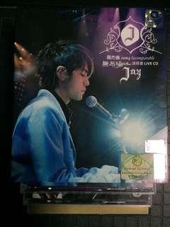 Cd 33 周杰伦 Jay Chou Zhou Jie Lun