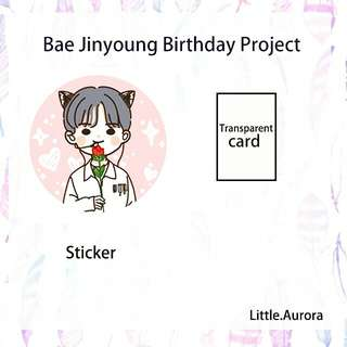 WANNA ONE Bae Jinyoung Birthday Project