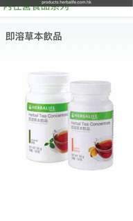 康寶萊即溶草本茶飲蜜桃味,原味50克Herbalife herbal tea concentrate Original,Peach