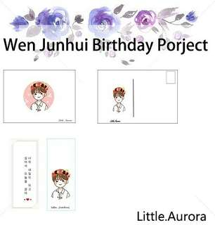 Seventeen Wen Junhui Birthday Project