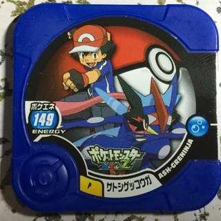 Pokemon tretta ash greninja