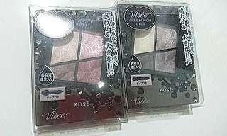 Sale! 2 Kose visee eye shadows palettes