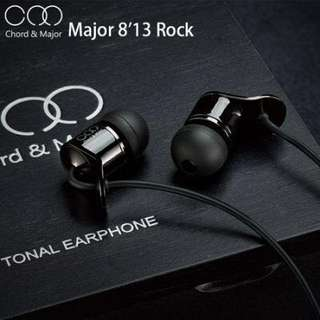 Chord & Major 8'13 Rock Fantastic sounding IEMs MINT!!! Only for tests!!!