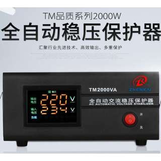 Zhenkai 220v Voltage Regulator - 2KVA