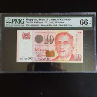 Super Serial 3 HTT $10 note (PMG 66EPQ)