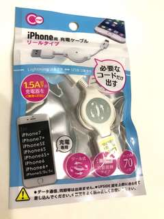 iPhone用伸縮充電線 retractable USB charging cable