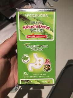 AFC Kidachi Detox Aloe Vera