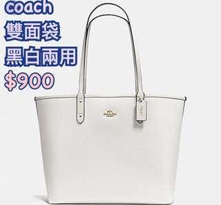 Coach 雙面袋 附送小手提袋