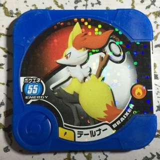 Pokemon tretta braixen