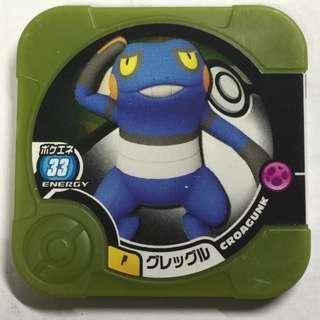 Pokemon tretta croagunk