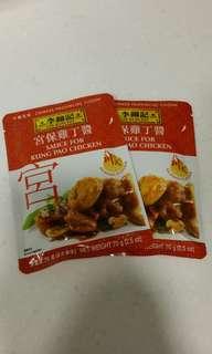 李錦記宮保雞丁醬(2包)Sauce for Kung Pao Chicken