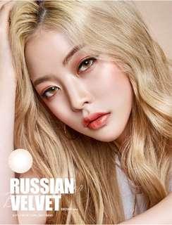O-Lens Russian Velvet brown