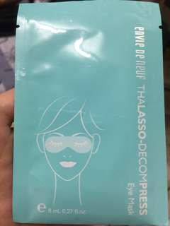 ($15包郵)Envie De Neuf Thalasso-Decompress eye Mask 1片