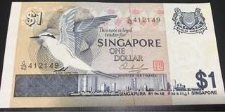 🚚 $1 Bird Series Singapore Currency